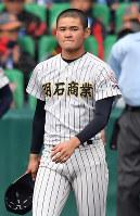 【明石商-東邦】七回裏東邦2死一、二塁、吉納に3点本塁打を許し、スコアボードを見つめる明石商の先発・中森=阪神甲子園球場で2019年4月2日、山田尚弘撮影