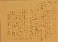 「京塚承三」のペンネームで書かれた探偵小説「復讐(ふくしゅう)」の原稿用紙7枚目。何度も推敲(すいこう)した跡が見える。欄外には作品とは関係ない「ふみ子」「ふみ様」などの落書きがあり、ほほえましい=七月社提供