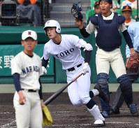 【習志野-東邦】五回裏東邦2死二塁、石川が右中間2点本塁打を放つ(投手・飯塚、捕手・兼子)=阪神甲子園球場で2019年4月3日、山田尚弘撮影