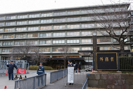 The Ministry of Foreign Affairs is seen in Tokyo's Chiyoda Ward on Jan. 20, 2019. (Mainichi/Shin Yamamoto)