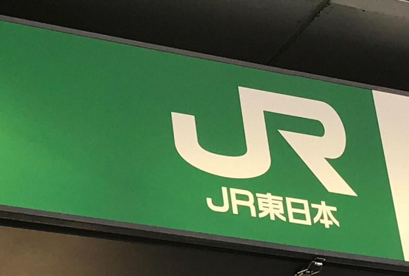 運休 東北 新幹線
