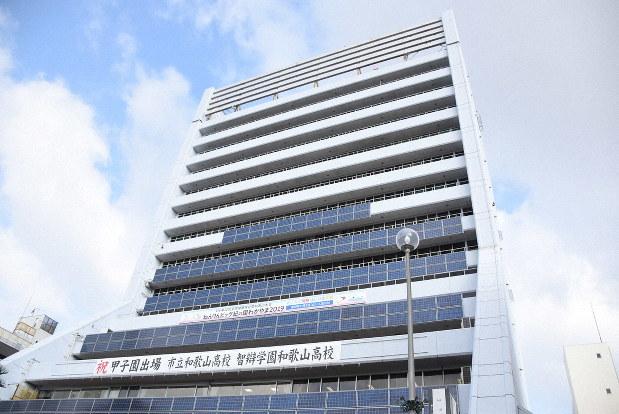 札幌 コールセンター クラスター