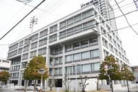 香川県警本部=高松市番町4で2019年2月21日、潟見雄大撮影