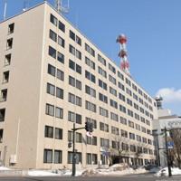 青森県警本部=青森市新町2で2019年2月22日、岩崎歩撮影