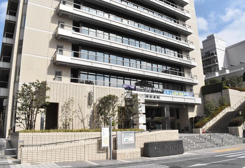 静岡市役所=静岡市葵区で2019年2月21日、島田信幸撮影
