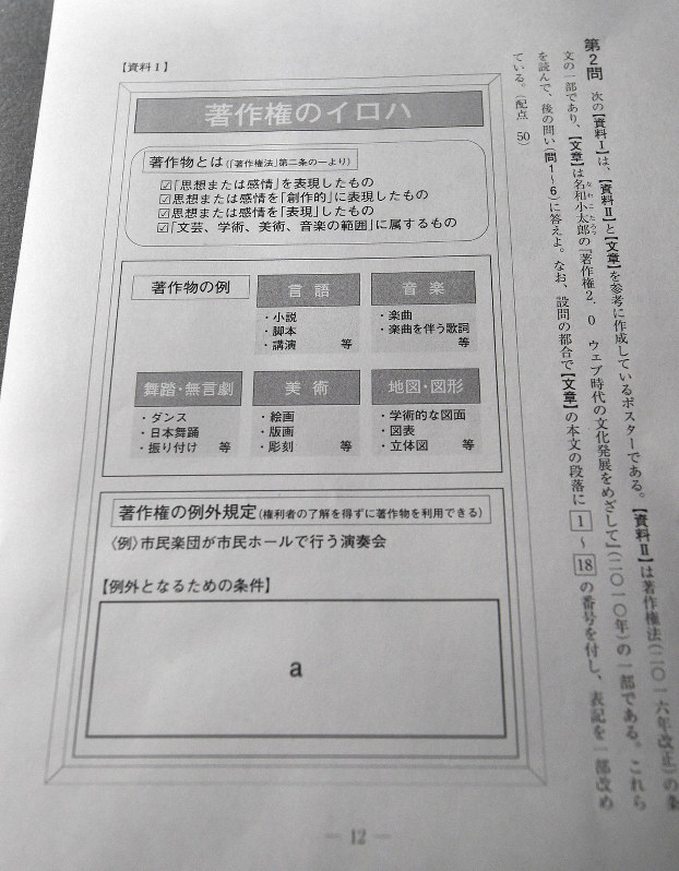 センター 試験 プレ テスト