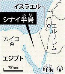 シナイ半島に自衛官・地図