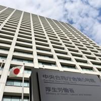 環境省が入る中央合同庁舎第5号館=東京・霞が関で、竹内紀臣撮影