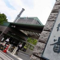 防衛省=東京都新宿区で、小川昌宏撮影