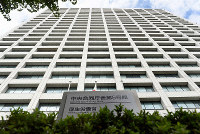 The Central Government Building No. 5 that houses the Health, Labor and Welfare Ministry is seen in this file photo taken in the Kasumigaseki district of Tokyo. (Mainichi/Kimi Takeuchi)