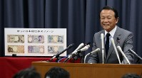 Finance Minister Taro Aso announces a change in the design of Japanese banknotes at the Ministry of Finance in Tokyo's Chiyoda Ward on April 9, 2019. (Mainichi/Shinnosuke Kyan)