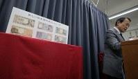 新紙幣のデザインを発表する麻生財務相=財務省で2019年4月9日午前9時24分、喜屋武真之介撮影