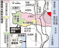 福島県大熊町の現状