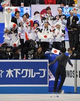 【フィギュア世界国別対抗戦】男子SPの演技を終えた宇野昌磨(右手前)を迎える日本の選手たち=マリンメッセ福岡で2019年4月11日、森園道子撮影
