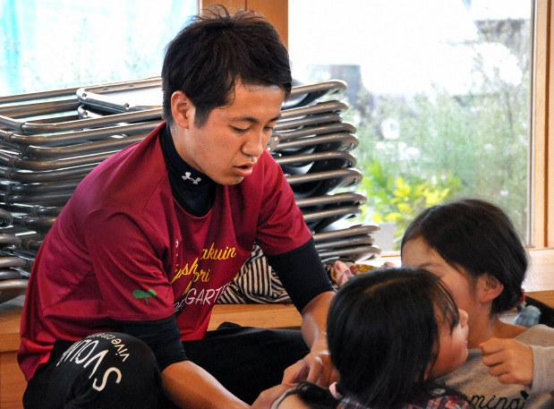 熊本市 ボランティア