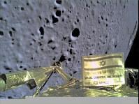 月面着陸に失敗したイスラエルの探査機「ベレシート」からの映像=11日、ロイター