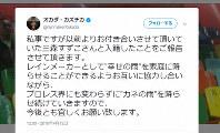 オカダ・カズチカさんのツイッター