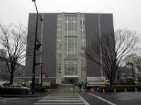甲府家庭裁判所が入っている庁舎。18歳の男子高校生が申し立てた「王子様」の改名を認めました