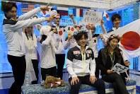 【フィギュア世界国別対抗戦】男子フリーで演技終了後の宇野昌磨をキスアンドクライでねぎらう日本の選手たち=2019年4月12日、AP