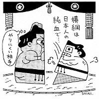 「初の外国人横綱誕生か」大関・小錦が3度目の優勝。横綱審議委員からは「外国人横綱無用論」も=平成4(1992)年3月29日掲載