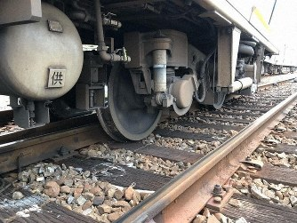 Train derails in likely track switch snafu in western Japan