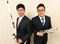 アーチェリーの古川(左)と射撃の松田
