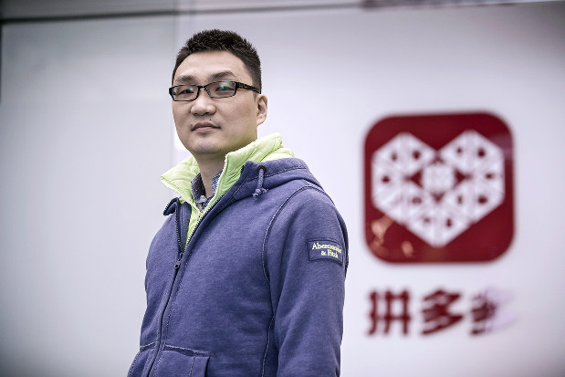 グーグルのエンジニアだった創業者の黄崢最高経営責任者(Bloomberg)