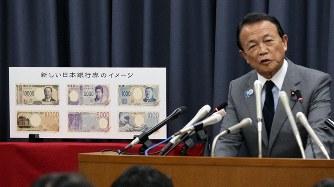 新紙幣のデザインを発表する麻生太郎財務相=財務省で2019年4月9日、喜屋武真之介撮影