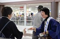 投票を呼び掛ける高知市選管の職員=高知市朝倉東町のフジグラン高知で、北村栞撮影