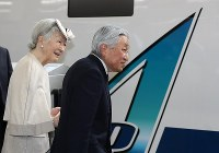 Emperor Akihito and Empress Michiko board a Tokaido Shinkansen bullet train at JR Tokyo Station to visit Ise Jingu Shrine in Mie Prefecture on April 17, 2019. (Pool photo)