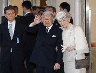 Emperor Akihito and Empress Michiko respond to well-wishers after arriving at Kintetsu Ujiyamada Station near Ise Jingu Shrine in the city of Ise, Mie Prefecture, on April 17, 2019. (Mainichi/Koji Hyodo)