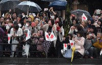 People gather on the roadside to catch a glimpse of Emperor Akihito and Empress Michiko in the city of Ise, Mie Prefecture, on April 17, 2019. (Mainichi/Takehiko Onishi)