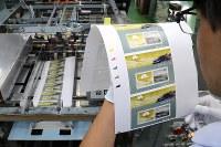 印刷が始まった、新元号「令和」が入った「特別お年玉切手シート」=東京都北区で2019年4月18日午後1時59分、宮武祐希撮影