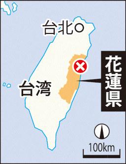 地震のあった台湾・花蓮県