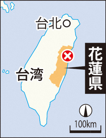 台湾東岸・花蓮でM6.1地震 震源...