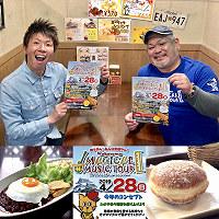 音楽イベントのチラシを手に記念撮影する「All Right」経営者の井本敬之さん(右)と、すみたにの角谷佳洋さん。左下は看板メニューのロコモコ、右下はマラサダ=すみたに提供