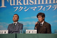 Ken Watanabe, left, and Koichi Sato respond to questions at a press conference to promote the film