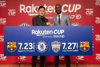 都内でRakuten Cupの開催を発表した楽天の三木谷浩史氏とアビダル氏