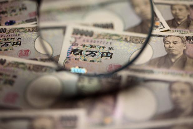 現金を「隠しやすい」と考える人が後を絶たない(Bloomberg)