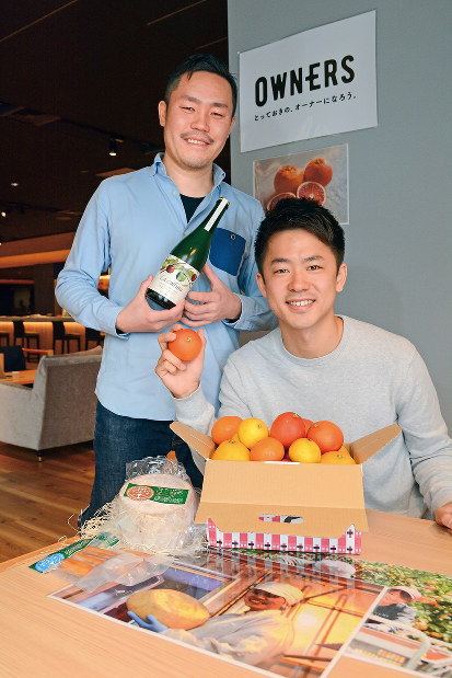 谷川佳/小林俊仁 ukka代表取締役 農産物と食の新しい関係