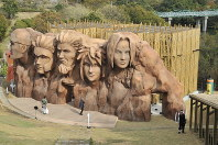 The three-story maze behind Hokage Rock where visitors can test their cunning and mettle is seen in Awaji, Hyogo Prefecture, on April 16, 2019. (Mainichi/Katsuyuki Ijichi)