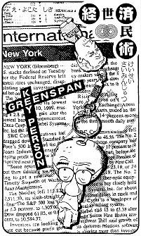 「真の合衆国大統領」米大統領選でゴア副大統領を破って当選したブッシュ次期大統領。景気拡大の立役者グリーンスパンFRB議長が真の合衆国大統領という声も=平成12(2000)年12月23日掲載