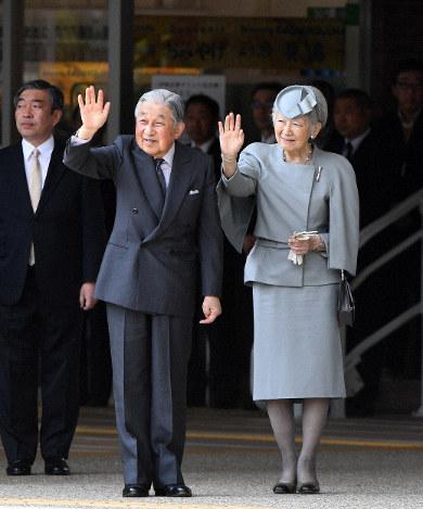 両陛下が帰京へ 最後の地方訪問...