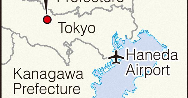 Japan seeks civilian use of US Yokota Air Base for Tokyo 2020 Games on naha air base map, randolph air base map, ramstein air base, beale air force base, shaw afb map, marine corps air station iwakuni map, tan son nhut air base map, iwakuni air base map, seymour johnson air force base map, lajes field, otis air national guard base map, narita international airport, elmendorf air force base, tokyo map, aviano air base, korea air force base map, selfridge air national guard base map, raf lakenheath, james connally air force base map, italy aviano air base map, marine corps air station futenma, okinawa map, osan air base, united states air force academy map, naval air facility atsugi, misawa air base, nagoya airport, yokosuka base map, andersen air base map, al dhafra air base map, kunsan air base, shaw air force base, fukuoka airport, rhein-main air base map, andersen air force base, tachikawa airfield, raf alconbury, japan map, kadena air base,