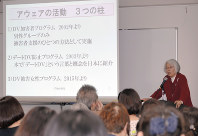 DV加害者の教育プログラムについて講演する山口のり子さん=東京都千代田区の日本教育会館で