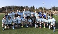 試合後、集合写真に納まる東京クルセイダーズの選手たち=東京都稲城市で2019年2月17日、藤井達也撮影
