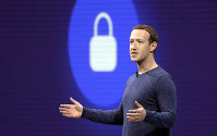 In this May 1, 2018, file photo, Facebook CEO Mark Zuckerberg delivers the keynote speech at F8, Facebook's developer conference, in San Jose, Calif. (AP Photo/Marcio Jose Sanchez)