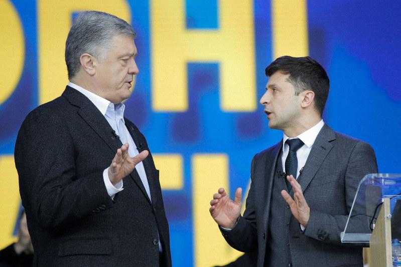 IMG UKRAINE Presidential Debate
