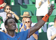 Spain's Rafael Nadal grimaces as he defeats Argentina's Guido Pella during their quarterfinal match of the Monte Carlo Tennis Masters tournament in Monaco, on April 19, 2019. (AP Photo/Claude Paris)