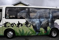 A bus wrapped in an image of a